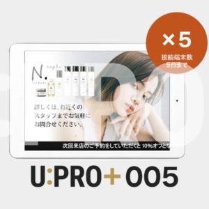 U:PRO+50