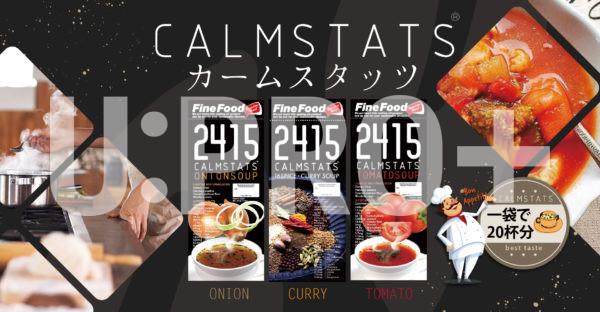 【ODP】2415 CALMSTATS