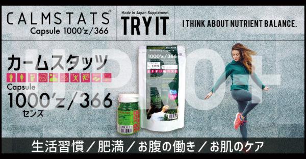 【ODP】1000z